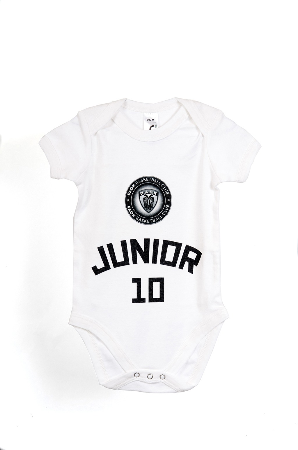 7235d121362e ΠΑΟΚ BABY ΦΟΡΜΑΚΙ 100% ΒΑΜΒΑΚΙ JUNIOR 10 – PAOK BC – Official Store